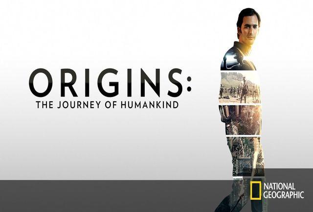 «ریشه ها، سفر نوع بشر» مستندی در «چهارسوی علم»