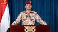 بیانیه ارتش یمن درباره آزادسازی دو منطقه جدید