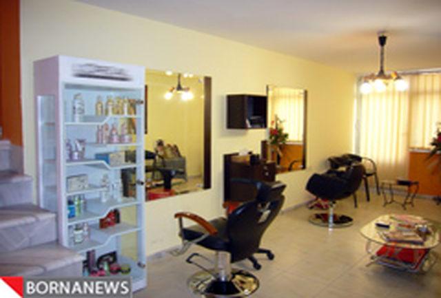 دختران وردست و بزک شده با حقوق 200 هزار تومانی و آرایشگرانی که خیر و برکت دارند