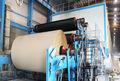 برای نخستین بار در کشور عملیات اجرائی بازیافت کاغذ تحریر در استان زنجان آغاز شد