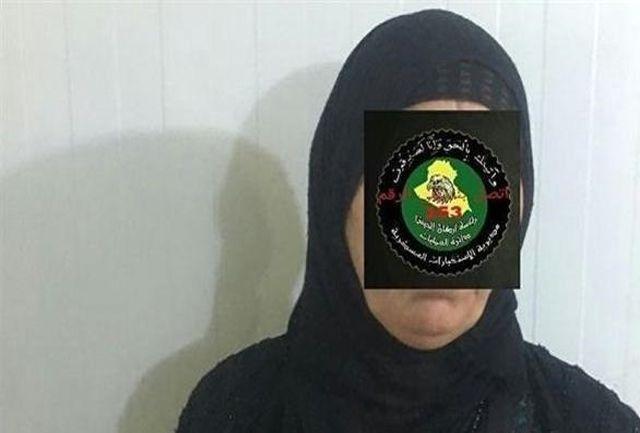 دستگیری وحشتناکترین زن داعش را ببینید