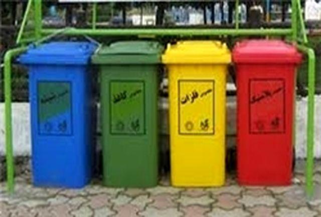 طرح تفکیک زباله از مبدأ در روستاهای استان انجام شود