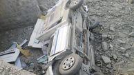 واژگونی آمبولانس بیمارستان بقیه الله بشاگرد، چهار مصدوم بر جای گذاشت