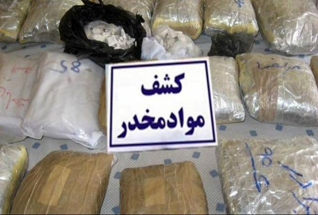افزونبر یک تن موادمخدر در سیستان و بلوچستان کشف شد