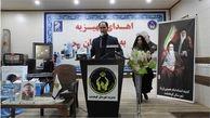 اهدای ۳۳ سری جهیزیه به نوعروسان تحت حمایت کوهدشت