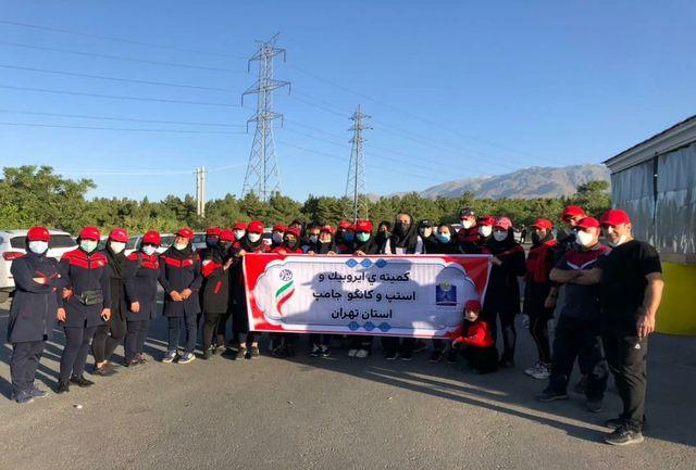 همایش پیاده روی ایروبیکاران استان تهران