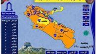 آخرین و جدیدترین آمارکرونایی استان ایلام تا23اردیبهشت 1400