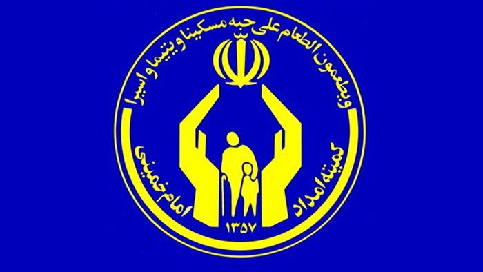 اعزام 164 مددجو به مشهد و عتبات عالیات
