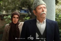 سریال مناسبتی ماه رمضان وارد مراحل فنی شد