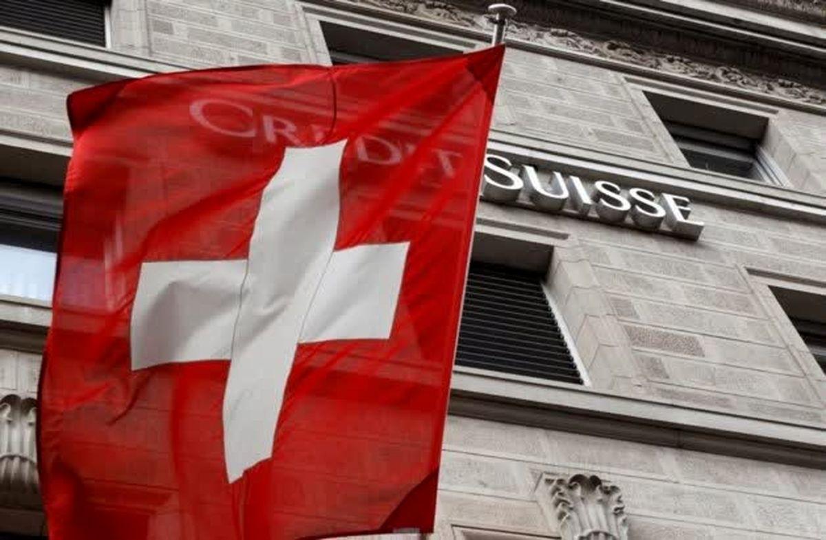بانکدار ارشد سوئیسی در مستند «افشاگری در بهشت»