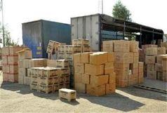 کشف چندین محموله کالای قاچاق توسط قرارگاه عمار/متهم به قتل جوان هامونی در دام افتاد