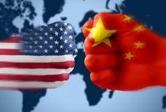 چین نشست مذاکرات صلح تجاری با آمریکا را لغو کرد
