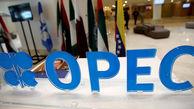 اوپک برآورد تقاضای نفت در سال ۲۰۲۱ را دوباره کاهش داد