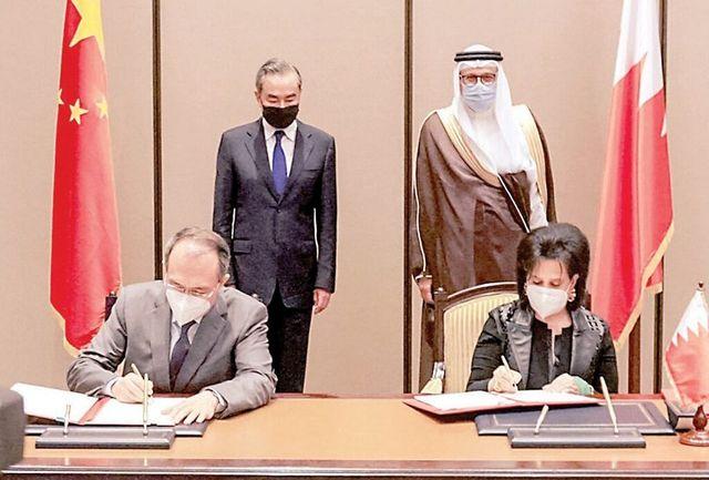 بحرین و چین توافقنامه همکاری فرهنگی امضا کردند