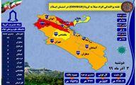 آخرین آمار کرونایی استان ایلام تا 3 آذر 99