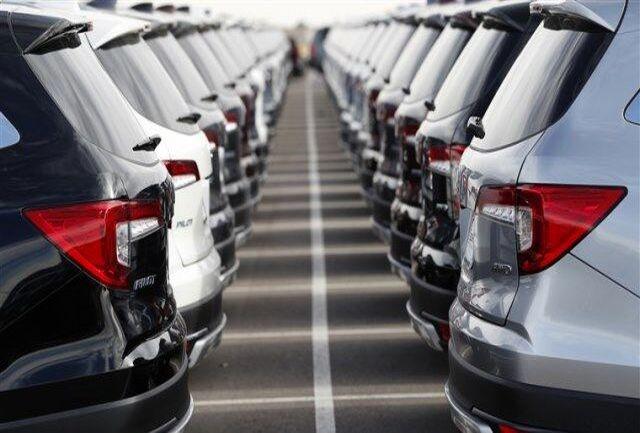 با گرانترین خودروهای سال2020 آشنا شوید+عکس