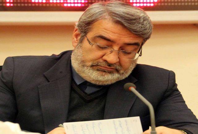 دستور وزیر کشور برای برخورد با عوامل برگزاری یک مراسم