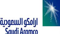 آرامکو سهام میدانهای نفتی غیر راهبردی را میفروشد