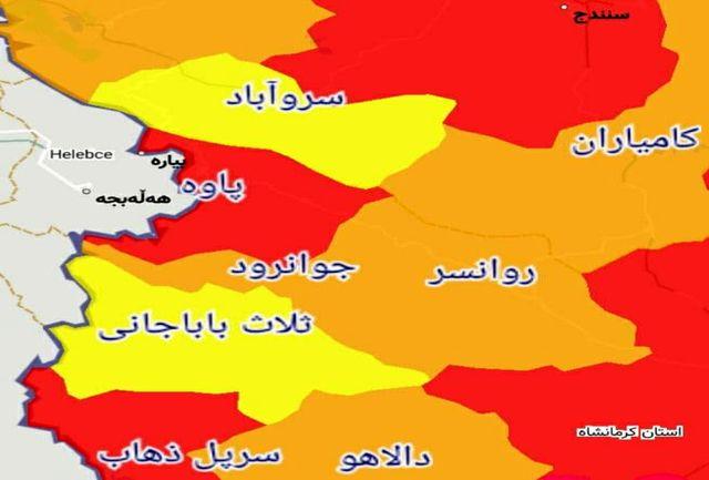 تنها شهرستان زرد کرونایی استان کرمانشاه تا 18 فروردین 1400
