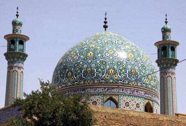 اوقات شرعی اهواز در 17 اردیبهشت ماه 1400+دعای روز 24 ماه رمضان