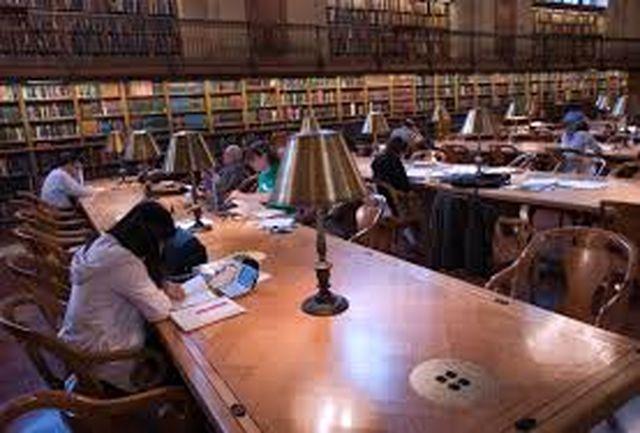 در کتابخانه ها کمتر مطالعه کنید