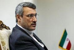 بیبیسی فارسی در تروریسم اقتصادی علیه ایران شریک است