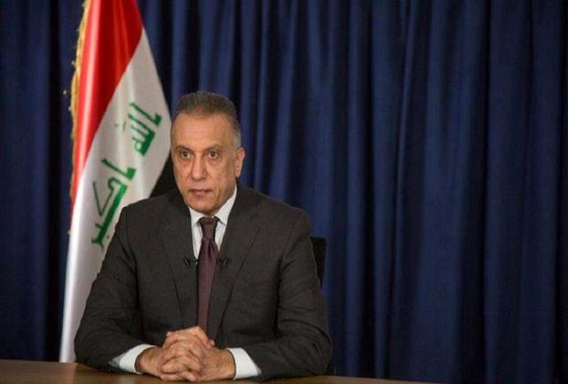 واکنش الکاظمی به مخالفان تغییرات در دولت عراق