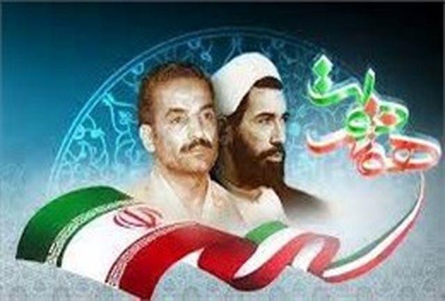 پیشبینی میزبانی از 4 وزیر دولت در خراسان جنوبی