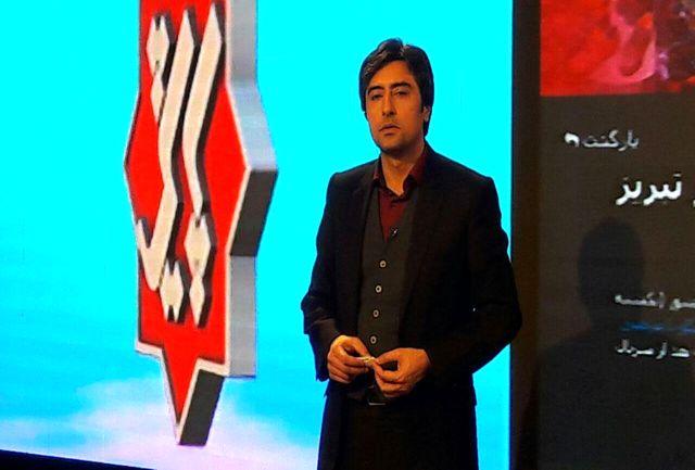 """بررسی وعده های اقتصادی نامزدهای انتخاباتی در برنامه امشب """"پایش"""""""