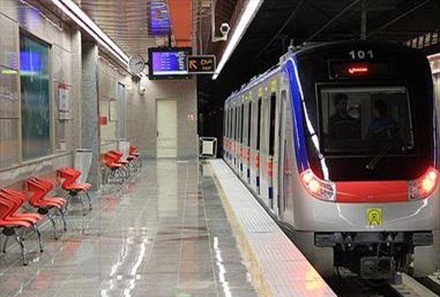 بهره بردارى از ١٢ ایستگاه از  خط ٦و ٧ مترو