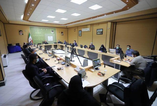 سرمایه گذاری 103 میلیارد تومانی پروژه های توزیع برق استان زنجان