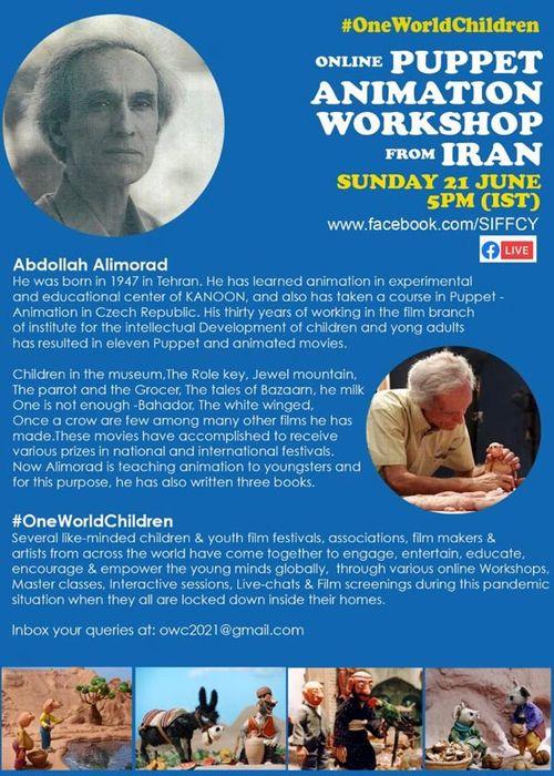 کارگاه آموزشی آنلاین با عبدالله علیمراد برگزار میشود