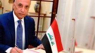 مخالفت الکاظمی با استفاده گروههای مسلح از خاک عراق علیه ایران