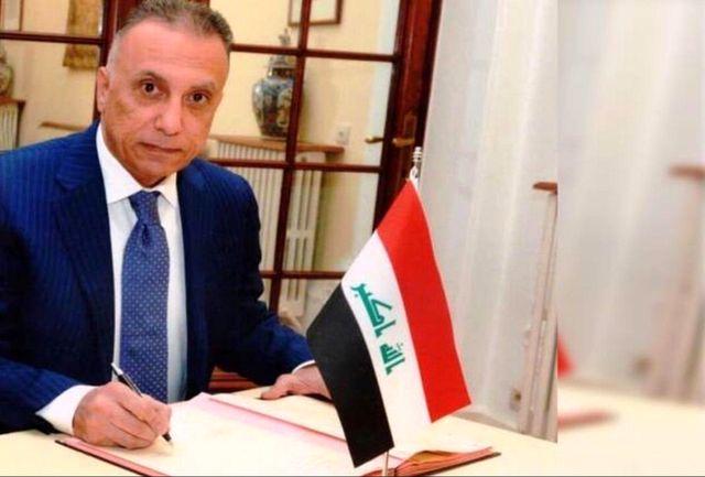 واکنش عراقیها به تغییرات الکاظمی در دولت