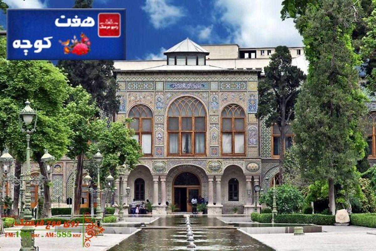 هفت کوچه در هفته تهران از فرهنگ ورسوم مردم پایتخت می گوید