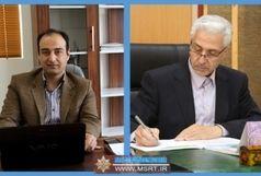 سرپرست پارک علم و فناوری یزد منصوب شد