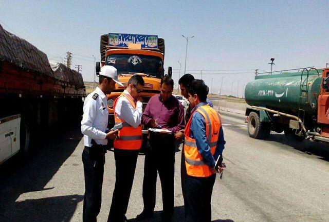 افزایش نظارت بر شرکت های حمل و نقل در قزوین