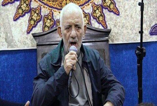 درگذشت مداح سرشناس تهران