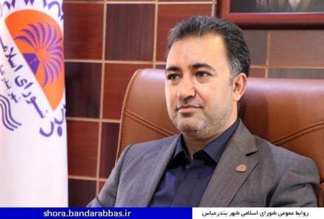 صنایع بندرعباس عوارضشان را در تهران پرداخت میکنند