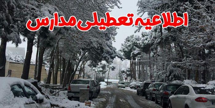 تعطیلی برخی مدارس آذربایجانغربی بدلیل برف