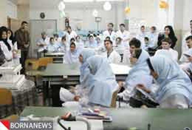 کسب 7 رتبه برتر دانشجویان دانشکده دندانپزشکی اصفهان در آزمون بورد تخصصی