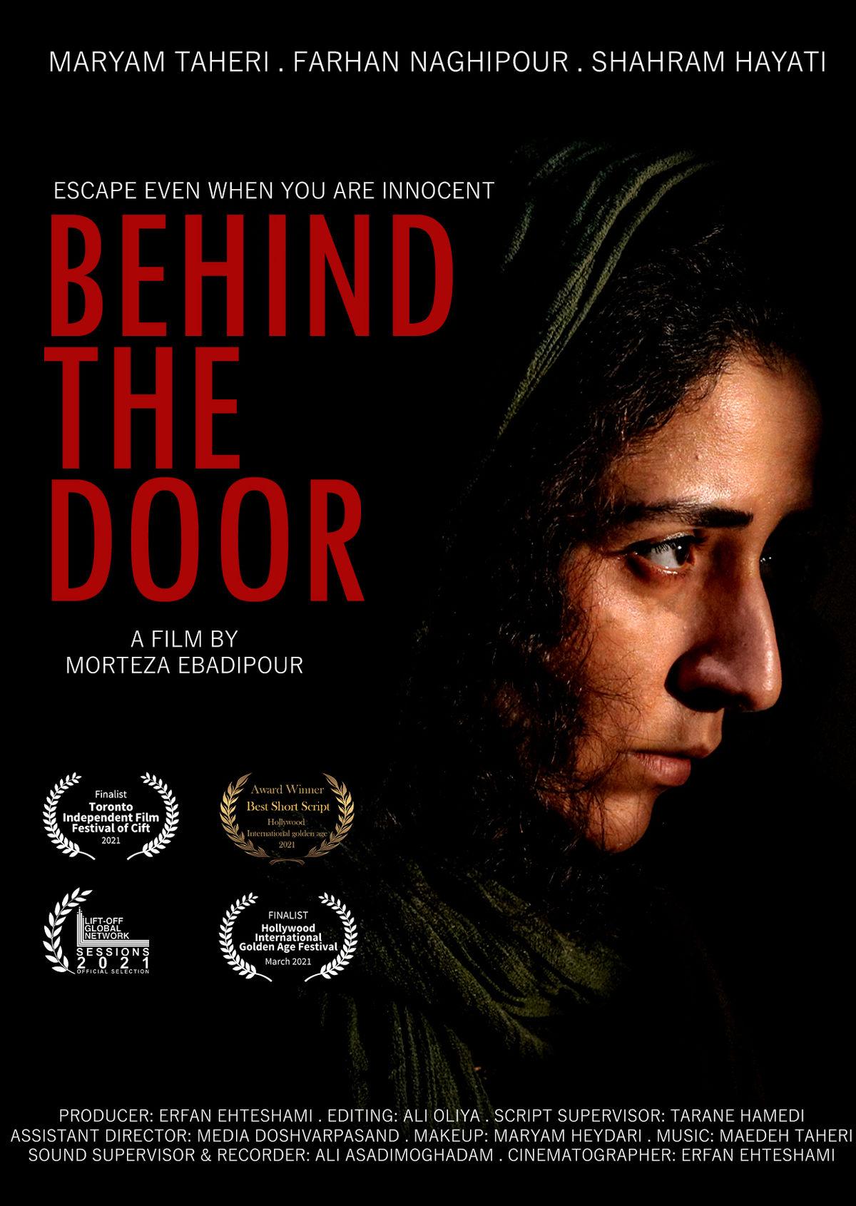 «پشت در» برنده بهترین فیلمنامه از جشنواره Hollywood golden age/ روایت زنی که تن به خواستههای یک پسر بچه داد!