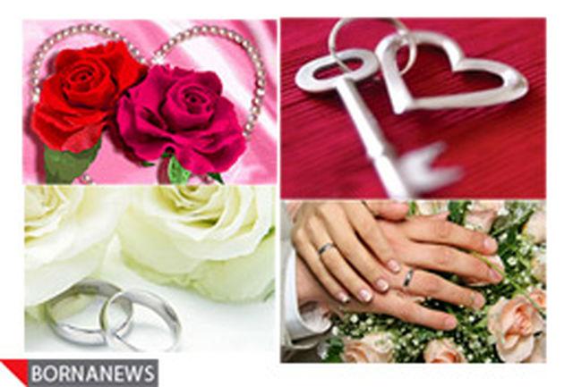 پاسخ به پرسشهایی از جنس زندگی مشترک