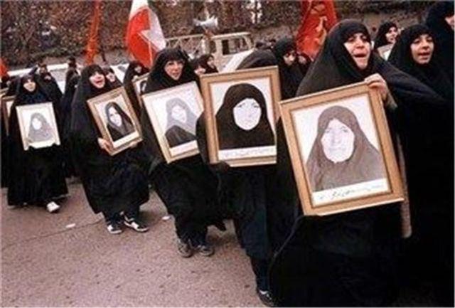 خانوادههای ۳۵۷ شهیده استان همدان تجلیل میشوند