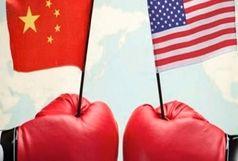 اعتراض شدید چین به اقدامات آمریکا علیه ایران