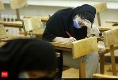 آزمون استخدامی سازمان تأمین اجتماعی چهارمحال و بختیاری برگزار شد