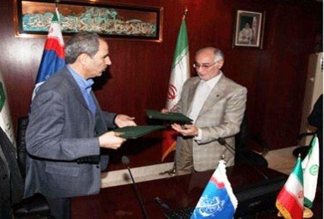 تفاهمنامهای بین سازمان بنادر و بانک توسعه صادرات امضا شد