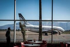 فرود اضطراری 2 فروند هواپیما در شیراز و انتقال مسافران به هتل