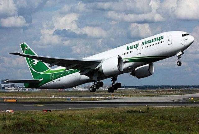 پروازهای اصفهان به عراق تا اربعین روزانه شد