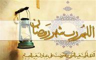 اوقات شرعی آبادان و خرمشهر در 17 اردیبهشت ماه 1400+دعای روز 24 ماه رمضان